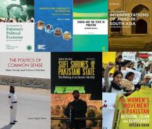 Collage of the covers of the 7 books reviewed by Bloomsbury Pakistan